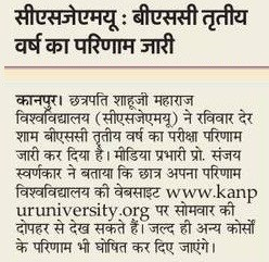 csjm bsc result 3rd year