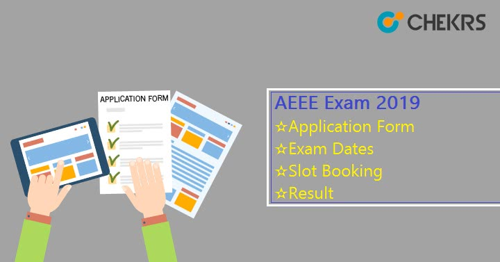 AEEE Exam Application form