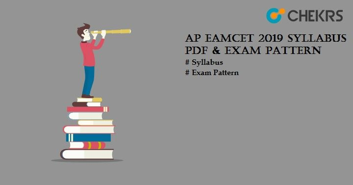 AP EAMCET Syllabus 2020 Pdf