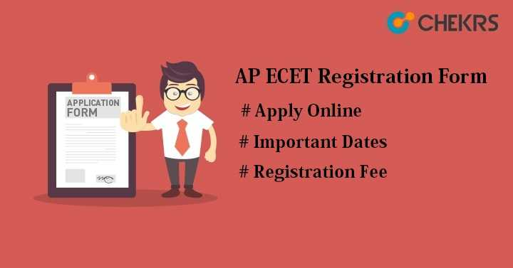 AP ECET Registration Form