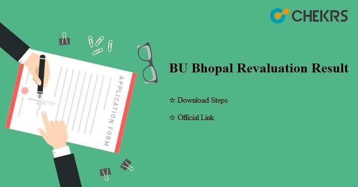 BU Bhopal Revaluation