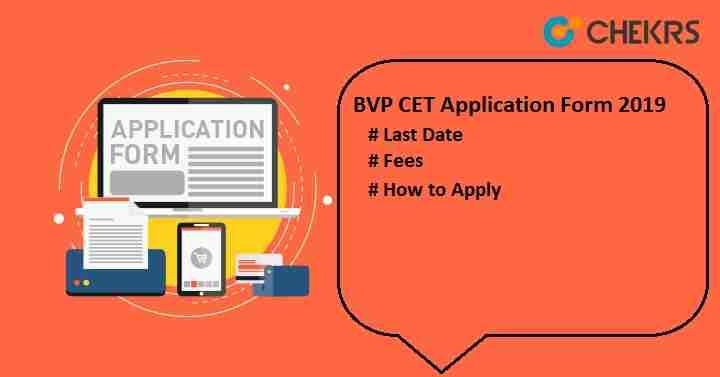 BVP CET 2019