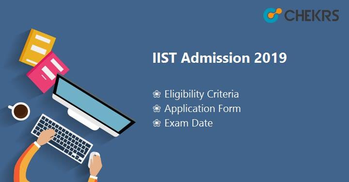 IIST Admission Eligibility
