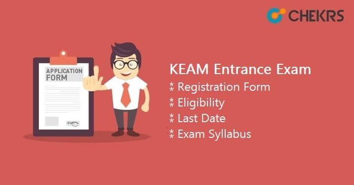KEAM Registration Form