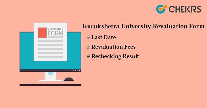 KUK Revaluation Form 2020