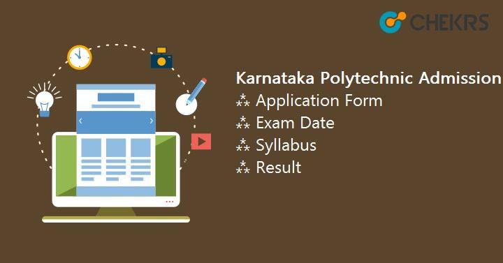 Karnataka Polytechnic Admission Application Form