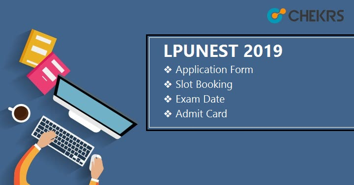 LPUNEST Application Form