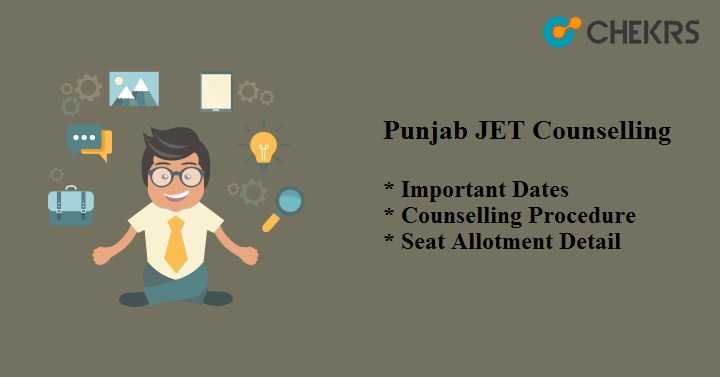 Punjab JET Counselling