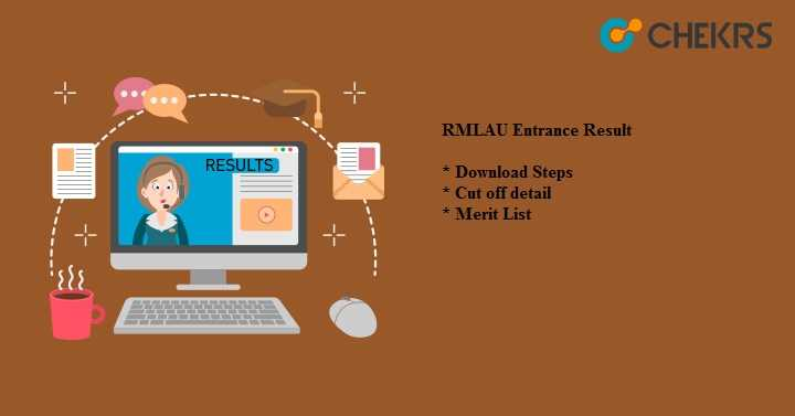 RMLAU Entrance Result