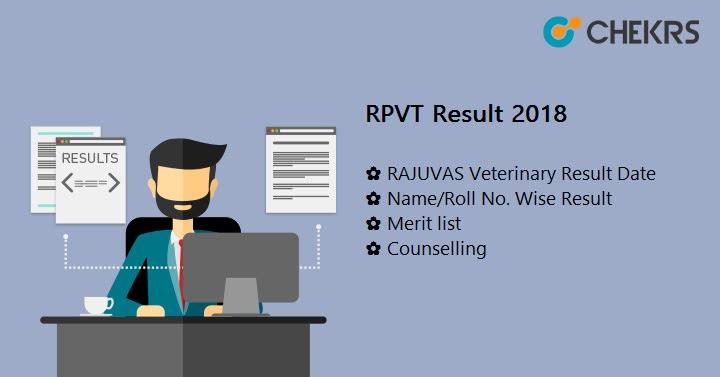 RPVT Result Download
