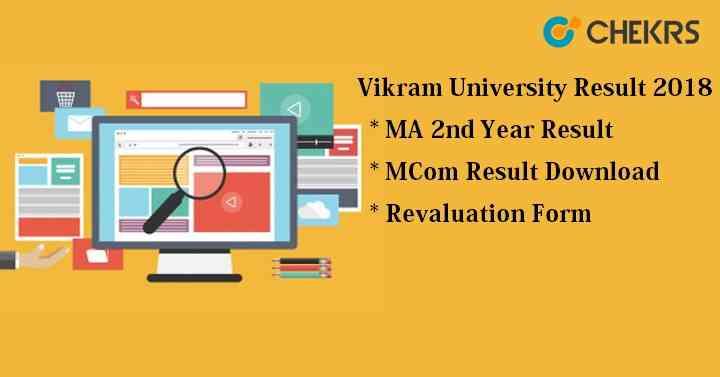 Vikram University Results