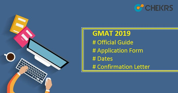 GMAT Official Guide Application Form