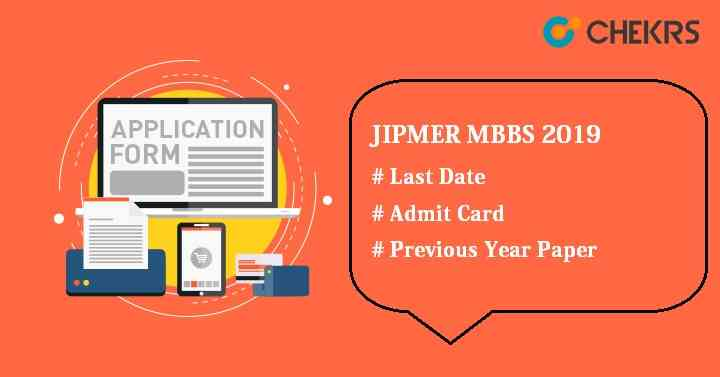 JIPMER-MBBS-2019 Jipmer Medical Forms on clip art, personal history printable, chart printable, printable emergency, printable new patient,