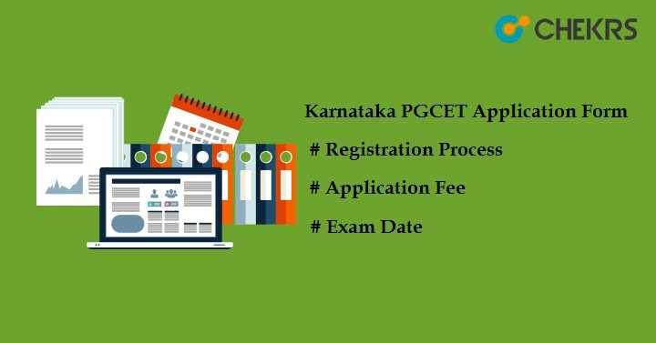 Karnataka PGCET Application Form