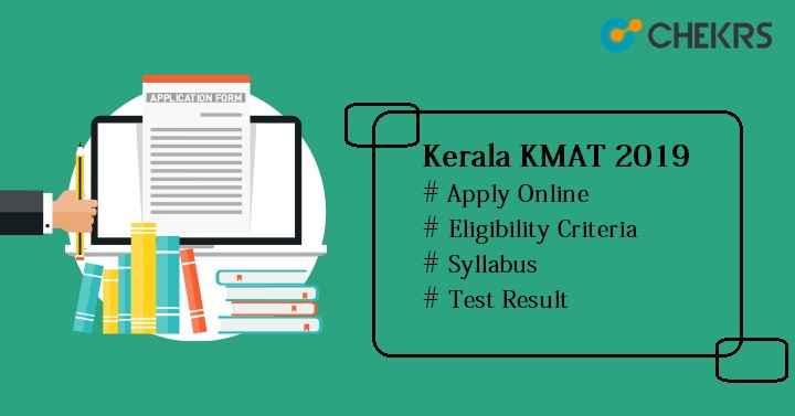 Kerala KMAT 2019