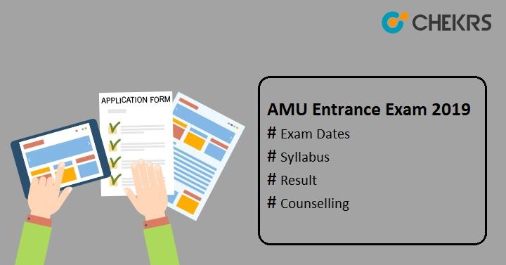 amu entrance exam 2020