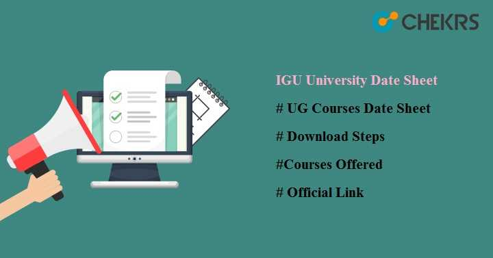 igu university date sheet