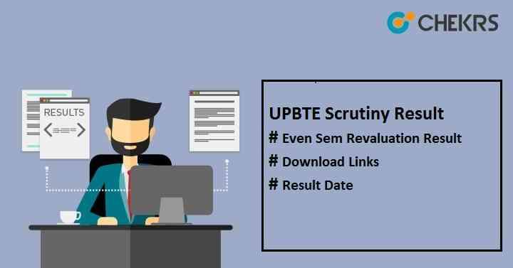 upbte scrutiny result
