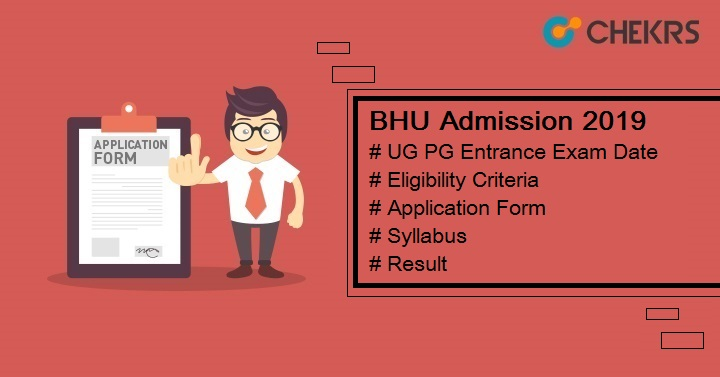 BHU Admission UET PET