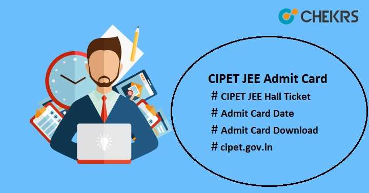 cipet jee admit card