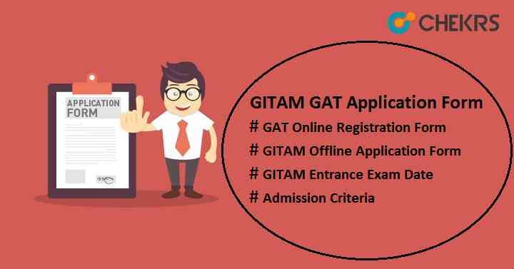 gitam gat application form