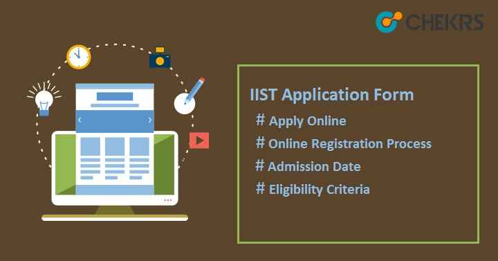 iist application form