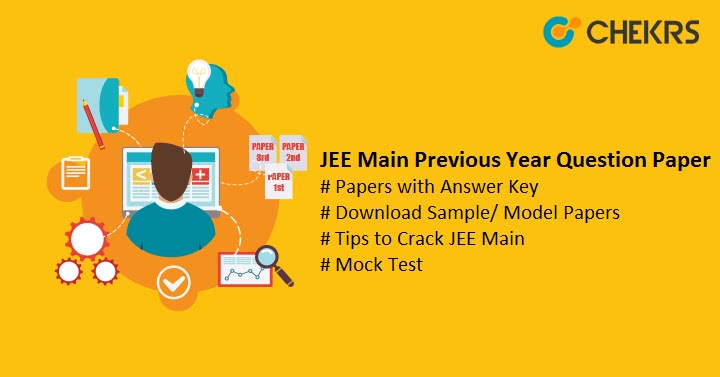 JEE Main Previous Year Question Paper pdf