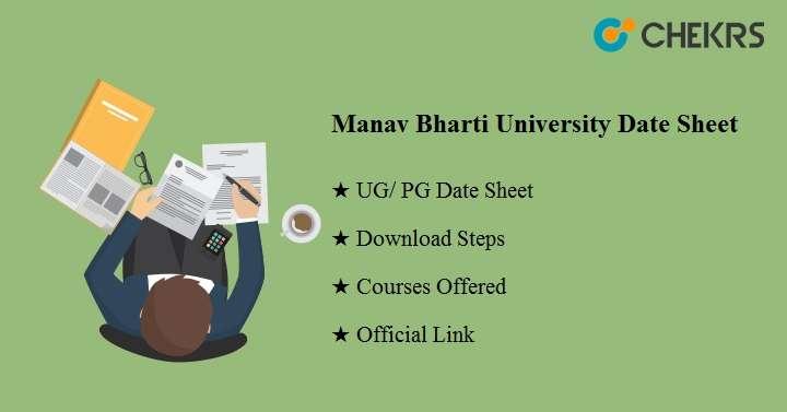 manav bharti university date sheet