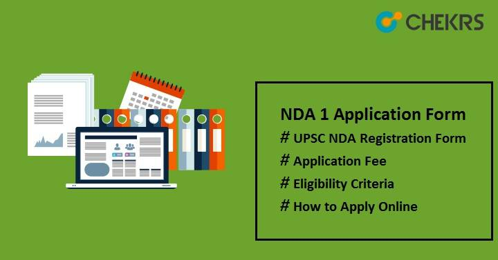 nda 1 application form