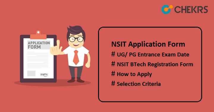nsit application form